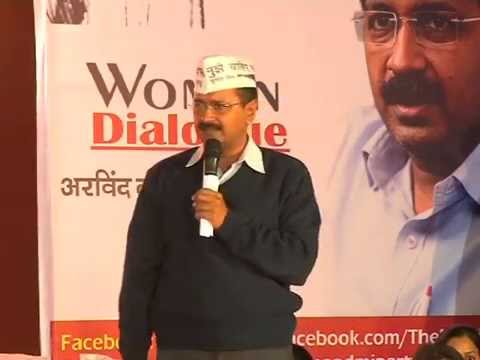 Arvind Kejriwal addressing at Women Dialogue