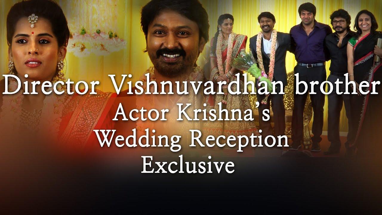Director Vishnuvardhan Brother Actor Krishna S Wedding