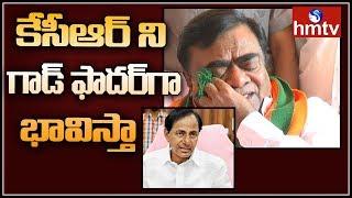 ప్రెస్ మీట్ లో ఏడ్చేసిన బాబూమోహన్    Babu Mohan Cries In Press Meet   hmtv