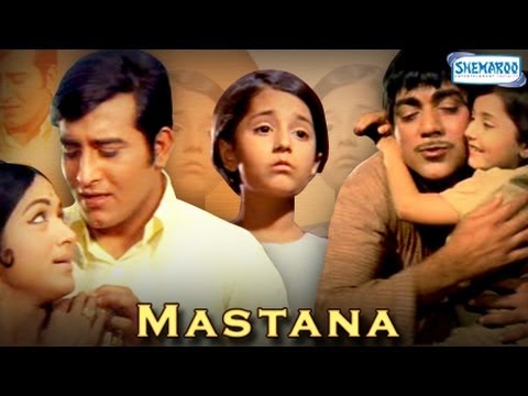 Watch Mastana - 1970 - Vinod Khanna - Bharti - Mehmood - Full Movie In 15 Mins