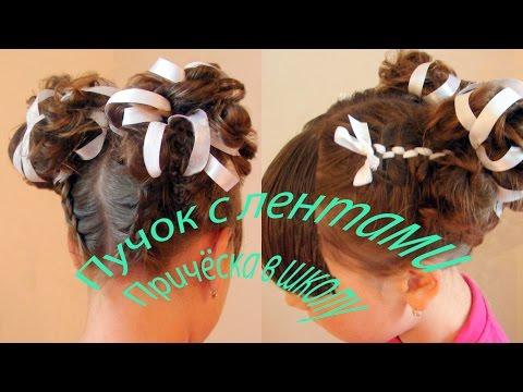 Как сделать прическу с лентой по всей голове