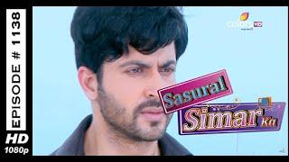 Sasural Simar Ka - 28th March 2015 - ?????? ???? ?? - Full Episode (HD)