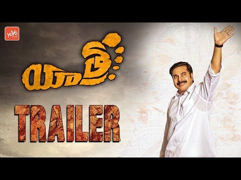 Yatra Movie Official Trailer | YSR Biopic | Mammotty | YS Rajasekhara Reddy | YOYO TV Channel