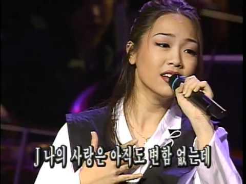박정현 - J에게 (Lena Park - To J / 이선희) @ 1996.11.17 Live Stage