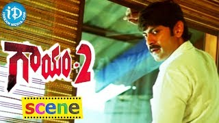 Gaayam 2 Movie - Jagapati Babu, Vimala Raman Romantic Love Scene , Gaayam 2 Full Movie, Gaayam 2 Telugu Movie, Gaayam 2 HD Movie, Gaayam 2 Movie, Gopichand, ...