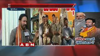 BJP leader kishan reddy face to face with ABN over Special Status To AP