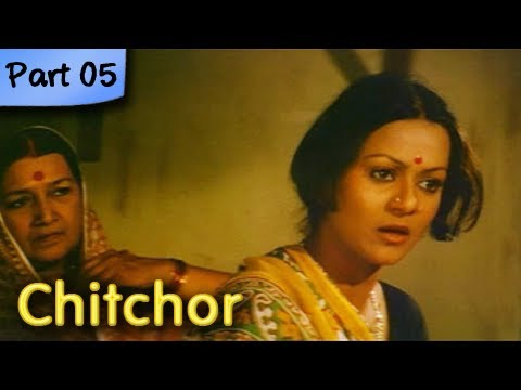 Chitchor - Part 05 of 09 - Best Romantic Hindi Movie - Amol...