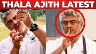 VIRAL VIDEO: Thala Ajith Spotted in MIT! | Viswasam | Siva