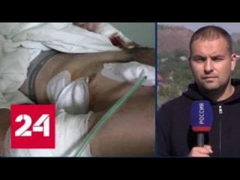 В ДНР за сутки обстрелу подверглись десять населенных пунктов - Россия 24