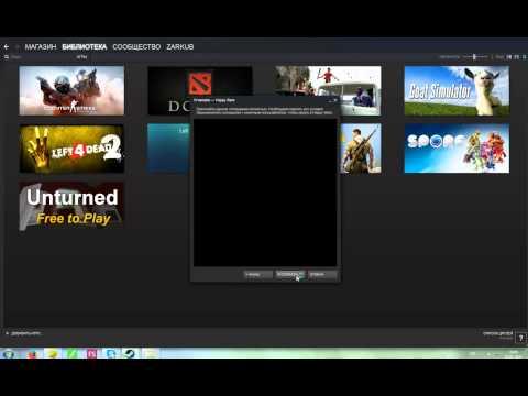 Как получить много платных игр в Steam бесплатно