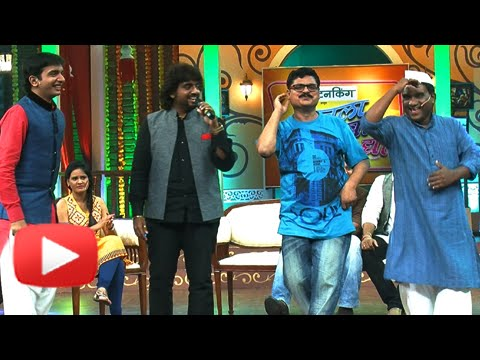 Singer Adarsh Shinde On The Sets Of Chala Hawa Yeu Dya - Comedy Marathi Show video
