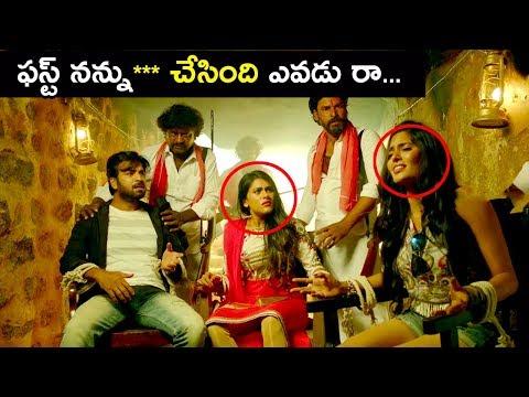 ఫస్ట్ నన్ను*** చేసింది ఎవడు రా .. | 2018 Super Hit E Ee Telugu Movie Scenes | Movie Time Cinema