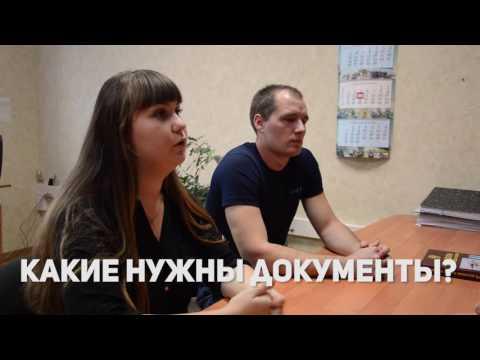 Программа молодая семья в ростовской области 2018