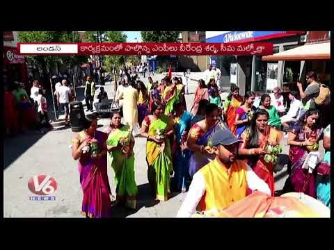 Telangana Association of United Kingdom Organised Bonalu Festival In London | V6 News