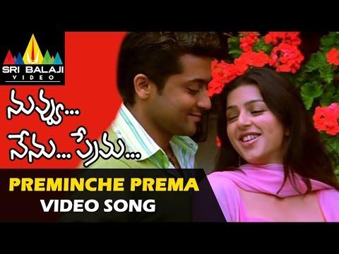 Nuvvu Nenu Prema Songs | Preminche Premava Video Song | Suriya, Bhoomika | Sri Balaji Video