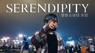 KPOP IN PUBLIC CHALLENGE | BTS JIMIN (방탄소년단 지민) | SERENDIPITY in Hong Kong 🇭🇰 | Dance Cover