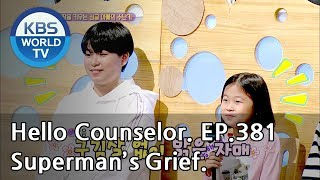 Please help me so that my children can live in a world without bias[HelloCounselor ENG,THA/18.9.24]