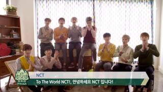 아이비클럽 17N NCT INTERVIEW