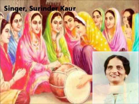 Kala Doria Kundey Naal Aria Punjabi Folk Song By ((Surindar...
