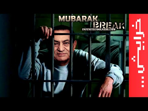 طالع خلاص بكرا براءة #مبارك