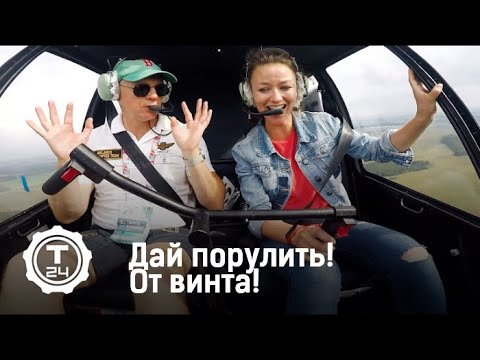 Грудь Екатерины Федуловой – Туристы (2005)