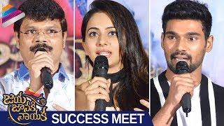 Jaya Janaki Nayaka Movie Success Meet | Bellamkonda Srinivas | Rakul Preet | Boyapati Srinu