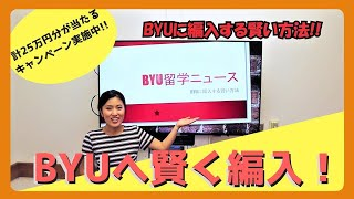 コミ・カレ!! シーズン1 第17話