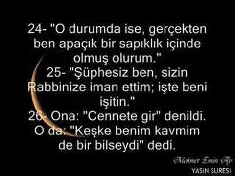 YASiN SURESi (1.Bölüm) - Mehmet Emin Ay