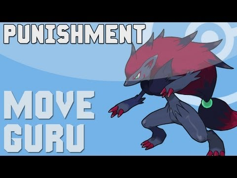 Move Guru - Punishment