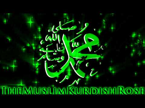 Kürtce Ilahi Nasheed ( Kurdish ) 2011 video