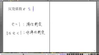 高校物理解説講義:「力積と運動量」講義12
