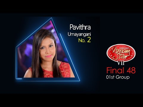Dream Star Season 7 | Final 48 ( 01st Group ) Pavithtra Umayangani | 03-06-2017