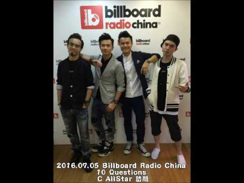 20160705 Billboard radio china 10 Questions  C AllStar 訪問