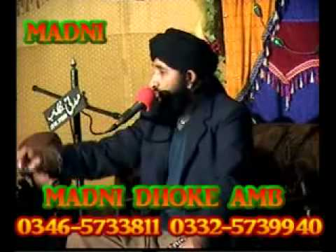 Mufti Hanif Qureshi 2012 video