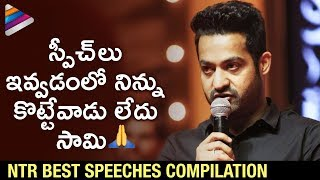 NTR Best Speeches Compilation | NTR  Emotional Speeches | | #HappyBirthdayNTR | | Telugu FilmNagar