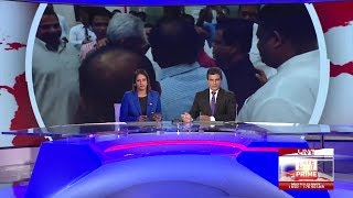 Ada Derana Late Night News Bulletin 10.00 pm - 2019.04.12