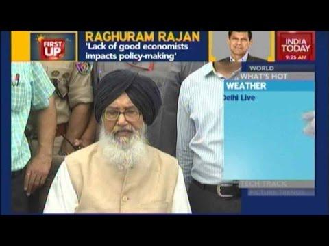 Punjab CM Holds Press Conference Post Gurdaspur Attack
