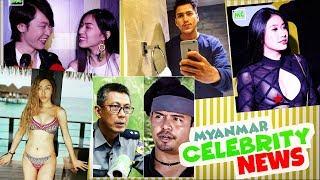 Myanmar Celebrity အႏုပညာေန႔စဥ္ သတင္း - ဇူလိုင္လ (၁၅) ရက္