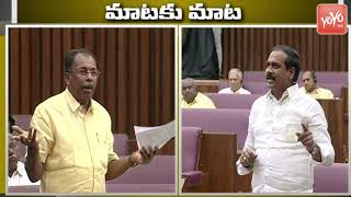 TDP Vs YSRCP on BC Vs Reddy | AP CM YS Jagan Vs Chandrababu Naidu