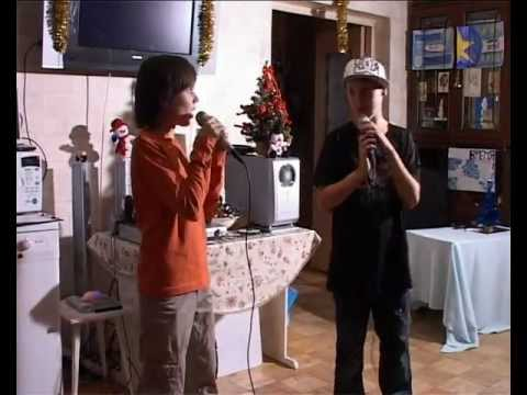"""Большой Новогодний Вечер"" 2008-2009"
