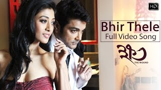 Bhir Thele | Khawto | Prosenjit Chatterjee | Paoli Dam | Raima Sen | Anupam Roy | 2016