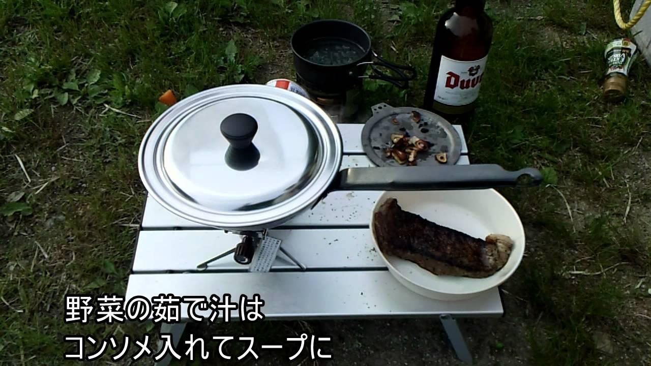 ビーフステーキの画像 p1_35