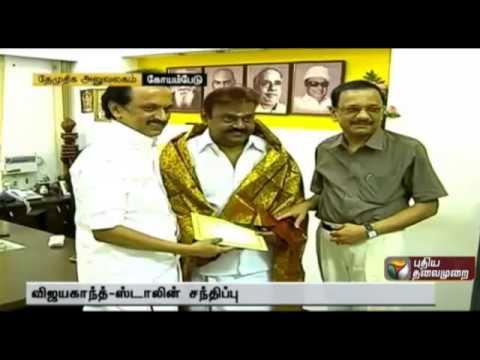 Stalin meets Vijayakanth