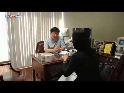 الكوريات الجنوبيات.. ضحايا التجميل