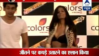 ABP News special: Poonam Pandey's connection in rape case