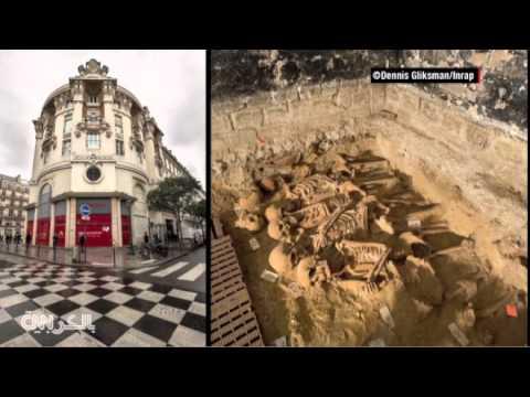 اكتشاف 200 هيكل عظمي تحت أرضية سوبرماركت بفرنسا