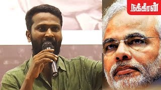 இந்தியா ஒரே தேசமா ? Director Vetrimaaran on BJP Hindutva activities | Anitha Neet Tragedy