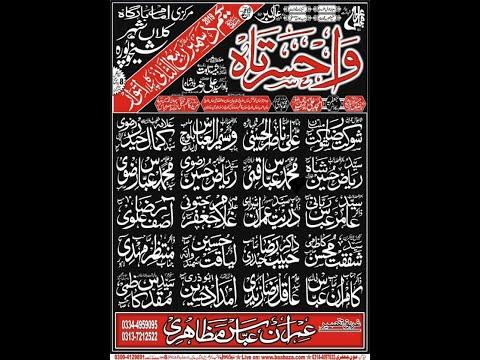Live Majlis e aza | 1December 2019 | Imam Bargah Kalan Sheikhupura   (Busazadari Network 2)