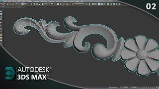 Como Modelar Ornamentos Decorativos no 3ds Max   Parte 02