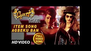 Item Song Agbeku Ban Full Video Song | Tiger Kannada Movie Songs | Pradeep,Madhurima, Ragini Dwivedi
